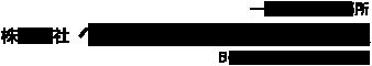 株式会社ベストハウジングサービス|増改築工事|建築リフォーム工事|エクステリア工事|天窓|日本ベルックス推奨工事店|外壁塗装|WB多彩仕上工法|北海道札幌市